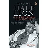 Half-Lion: How Narasimha Rao Transformed India