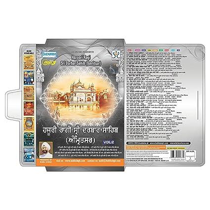 Buy Mp3 Hazoori Ragi Sri Darbar Sahib Vol : 2 (Amritsar) Online at
