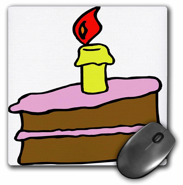 Stupendous Amazon Com 3Drose Tdswhite Birthday Birthday Cake Slice Personalised Birthday Cards Akebfashionlily Jamesorg