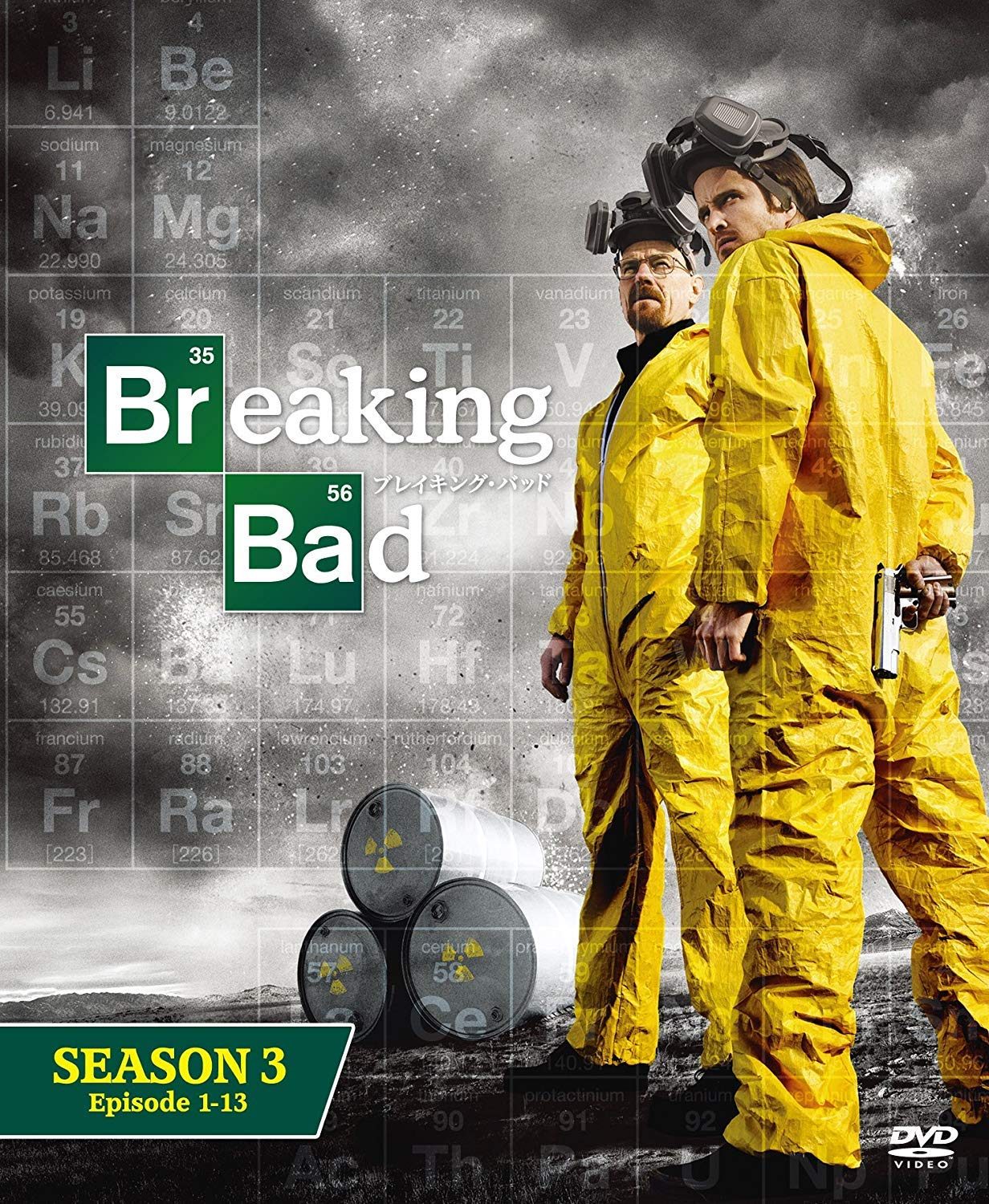 Bryan Cranston - Breaking Bad Season 3 Box 6 Dvd Edizione: Giappone Italia: Amazon.es: Cine y Series TV