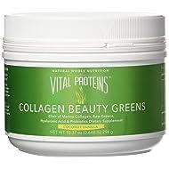 Vital Proteins Collagen Beauty Greens (10.37 oz)