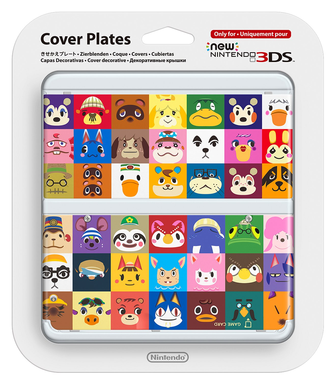 amazon com new nintendo 3ds cover plate no 068 animal crossing