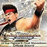 Virtua Fighter5 Final Showdown Official Sound