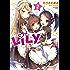 LiLy(2) (裏少年サンデーコミックス)