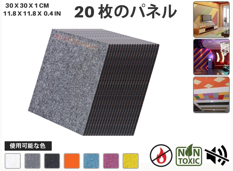 エースパンチ 20ピース 吸音材 防音 吸音材質ポリウレタン 暗灰色 AP1093 B07BGRLYKY