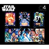 Star Wars - Collector's Edition 4-in-1 Jigsaw Puzzle Multipack