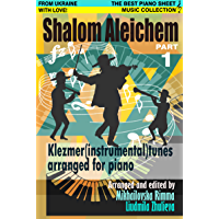 Shalom Aleichem – Piano Sheet Music Collection Part 1 – Klezmer Songs And Dances – Jewish Popular Music Easy Piano… book cover