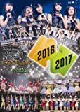 Hello! Project COUNTDOWN PARTY 2016 ~GOOD BYE & HELLO! ~ [DVD]