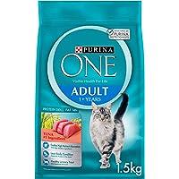 طعام وان للقطط البالغة مع التونا 1.5 كغم (عبوة من قطعة واحدة) من بورينا