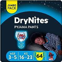 DryNites Pyjama Pants, Age 3-5 Y, BOY, 16-23 kg, 64 Bed Wetting Pants