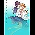 純水ルミネッセンス (楽園コミックス)