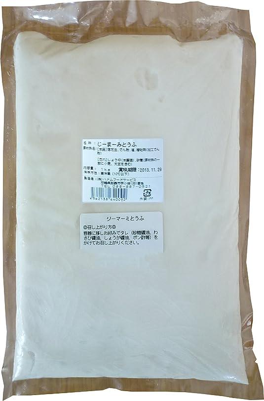 免疫ペルソナゼロ保存料不使用 ジーマーミ豆腐 320g (タレ付き)×6 宮古島しまとうふ もちっとした食感で優しい麦芽糖の甘みとまろやかなピーナッツの風味
