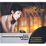 林忆莲:SANDY&ME(2CD)