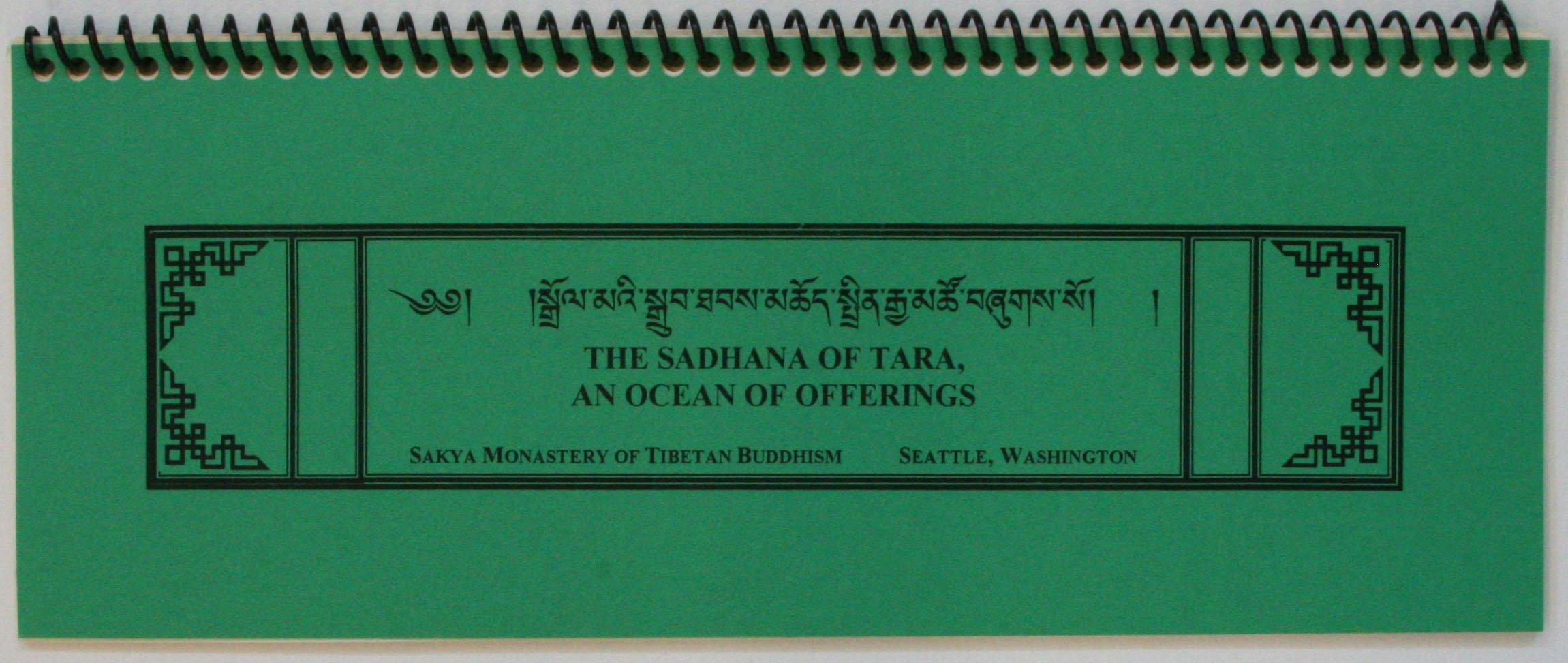 The Sadhana of Tara, An Ocean of Offerings pdf epub