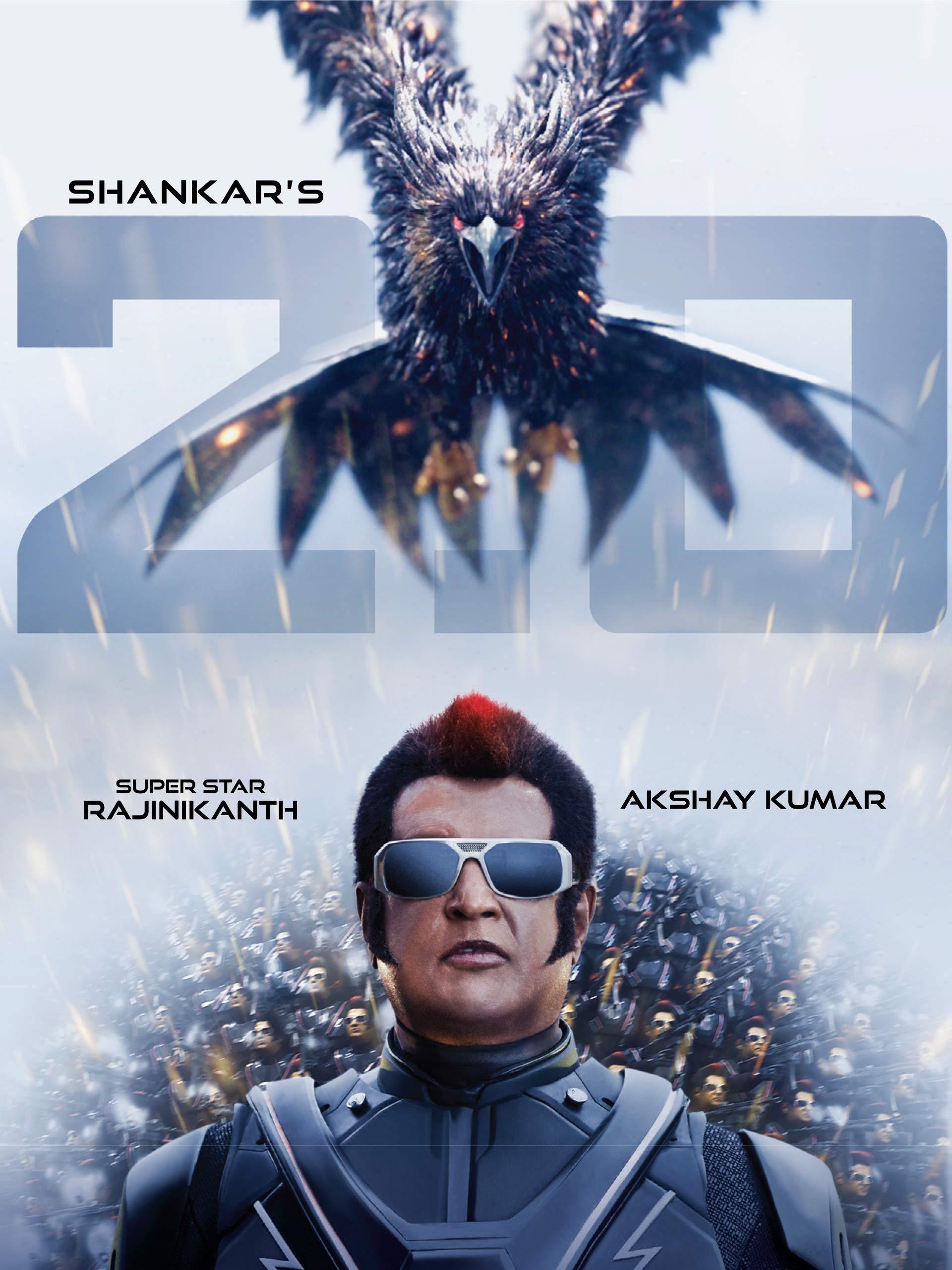 Amazon com: Watch 2 0 (Telugu) | Prime Video