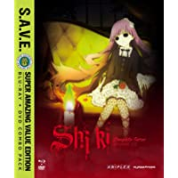 Shiki: Complete Series S.A.V.E. on Blu-ray DVD