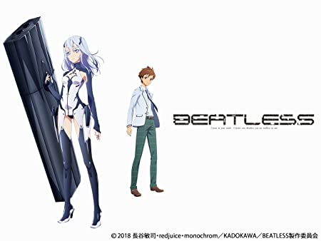 BEATLESS DVD