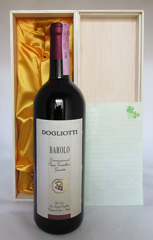 Barolo 1993 Dogliotti バローロ 1993 ドグリオッティ [並行輸入品]  B01MYQGE0Q