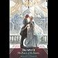 Final Fantasy XV: The Dawn of the Future (English Edition)