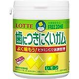 ロッテ 歯につきにくいガム(レモン) ボトル 138g