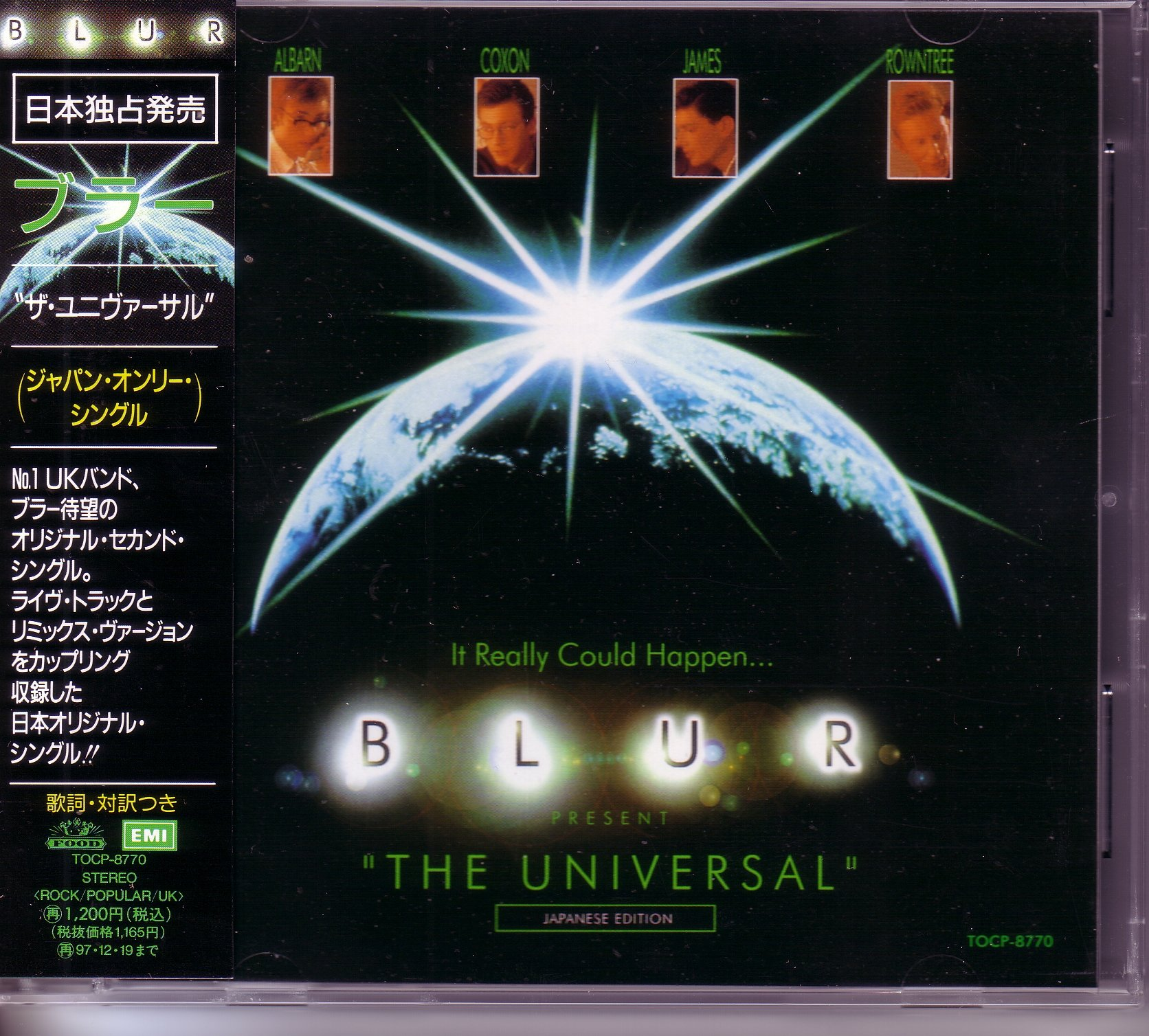 The Universal (Rare Japan Made Cd Single w/ 2 Live Tracks and a Remix)