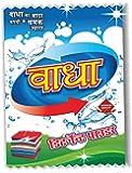 Wadha detergent powder - 500 gm