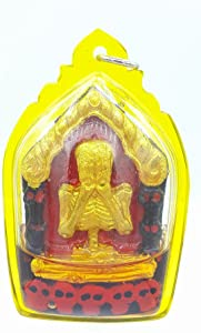 Special Thai Amulet Prai 9 Koti (Prai Ngern Larn/Millionaire) Blessed by Aj Songyot. Strong powerful Khmer Magic spell. Lucky great fortune, Gambling amulets, love charms powerful