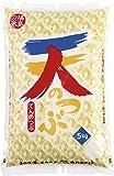 【精米】福島県産 白米 天のつぶ 5kg 平成28年産