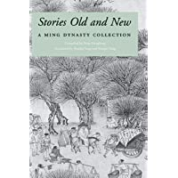 Stories Old and New (A Ming Dynasty Collection)