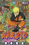NARUTO -ナルト- 35 (ジャンプ・コミックス)