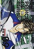テニスの王子様完全版Season 3 09 (愛蔵版コミックス)