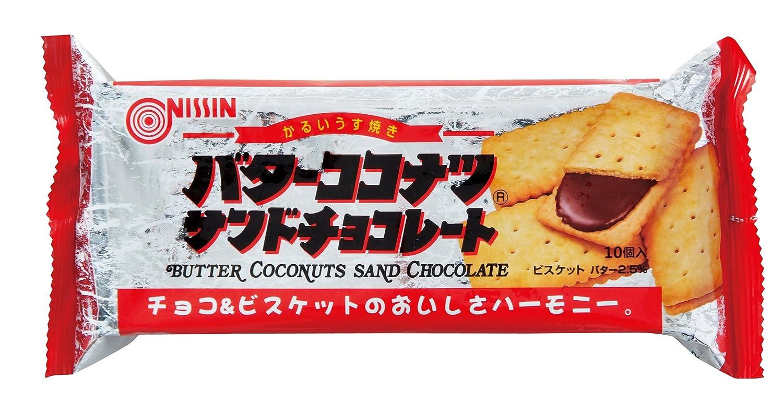 mantequilla de confiter?a de arena chocolate coco diez bolsas X5 entre China y Jap?n: Amazon.es: Alimentación y bebidas