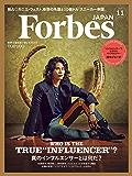 ForbesJapan (フォーブスジャパン) 2019年 11月号 [雑誌]