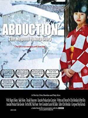 abduction 2011 english subtitles