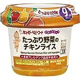 キユーピー すまいるカップ たっぷり野菜のチキンライス 120g (9ヵ月頃から)×4個