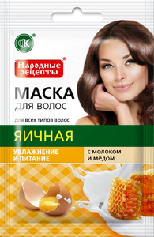 Máscara 'pelo EI ernährend, 30ml маска для волос « яичная с молоком и медом Saller серии народные рецепты » Fito Kosmetik