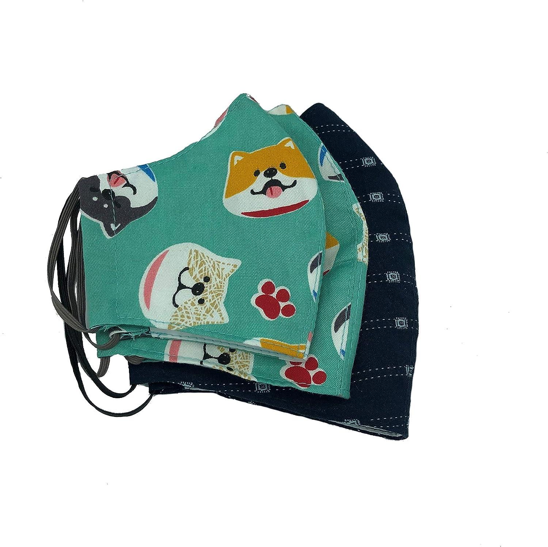 Kanguru GREEN MASK RAINBOW Baby//MASQUE BARRIERE Arc-en-ciel TISSUS Mixte enfant 2-5 ans