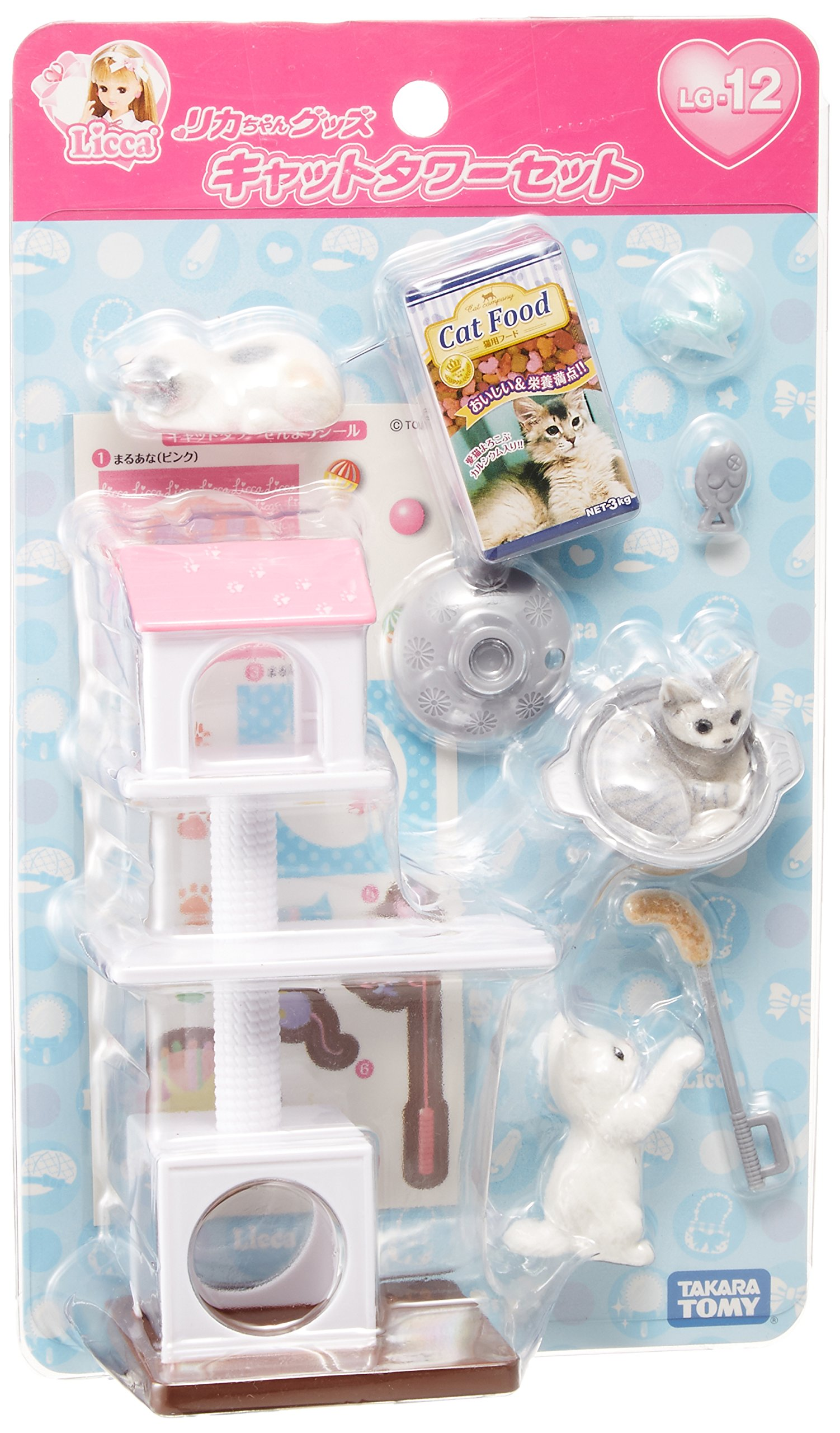 Takara Tomy Licca Doll Cat Tower Set New Japan