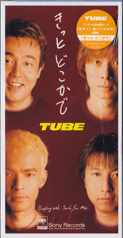 Amazon | きっと どこかで | TUB...
