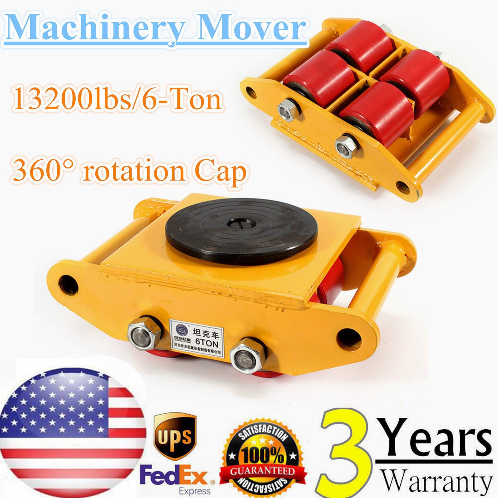 Machinery Mover,360 Degree Rotation Cap 6 Ton Capacity Industrial Dolly Machinery Skate Mover Roller Dolly with 4 Polyurethane wheels (Yellow) by NOPTEG (Image #3)