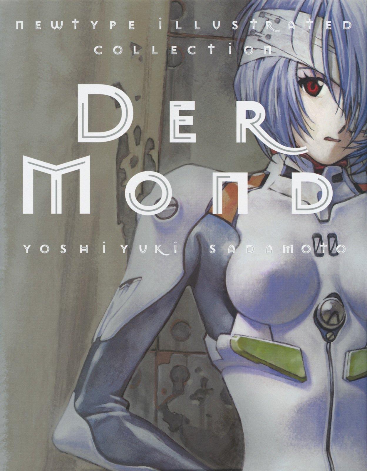 Artbook: Der Mond (Neon Genesis Evangelion) Taschenbuch – 15. Februar 2001 Gainax Yoshiyuki Sadamoto Carlsen 3551744068