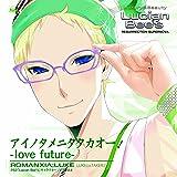 キャラクターソングシリーズ Vol.4
