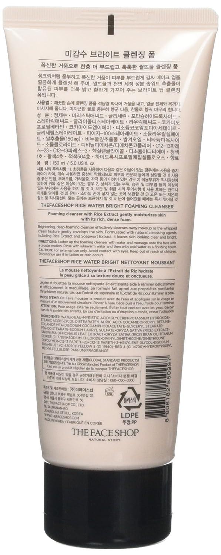 The Face Shop - Limpiador facial espumoso para el lavado diario de la cara, hidratante, con agua de arroz, para todos los tipos de piel, 150 ml/5 oz