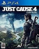 ジャストコーズ4 - PS4