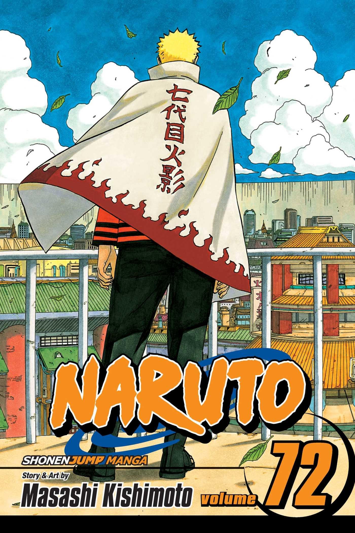 Naruto Shippuden Book