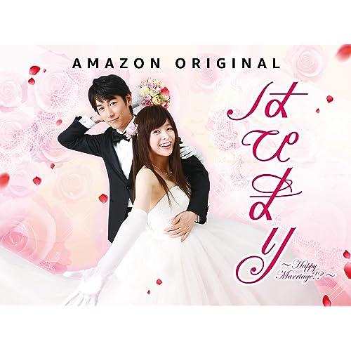 はぴまり?Happy Marriage!?? 監督 :大谷健太郎
