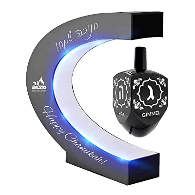 Ner Mitzvah Floating Dreidel - Hanukkah Decorations Gadget: Toys & Games
