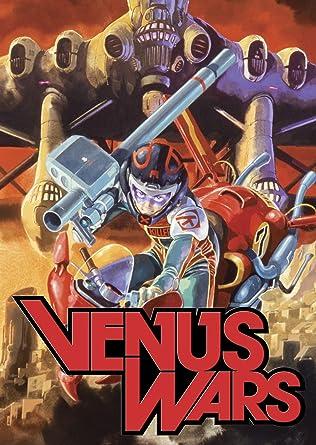 Venus Wars [Reino Unido] [DVD]: Amazon.es: Cine y Series TV