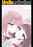 ウサギショートケイクス (Usagisan-Books)