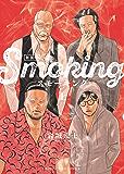 スモーキング 新装版(上) (ヤングキングコミックス)